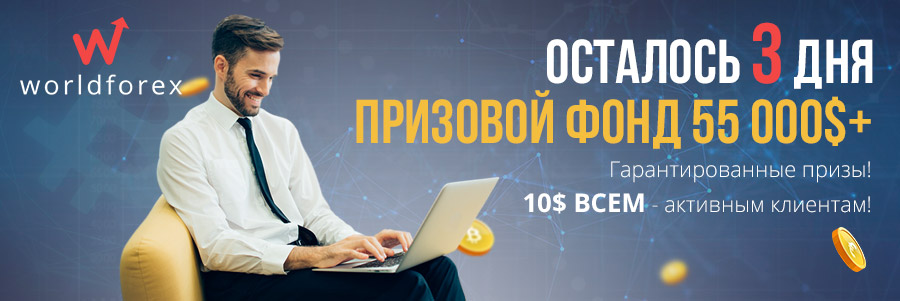 http://wforex.ru/i/mimg/forums-left-3-days.jpg