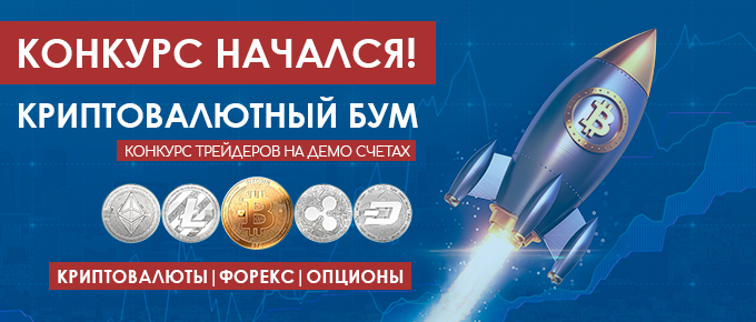 http://wforex.ru/i/mimg/to-forums.jpg